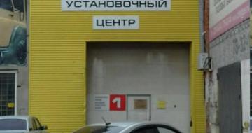 АвтоГАЗоборудование